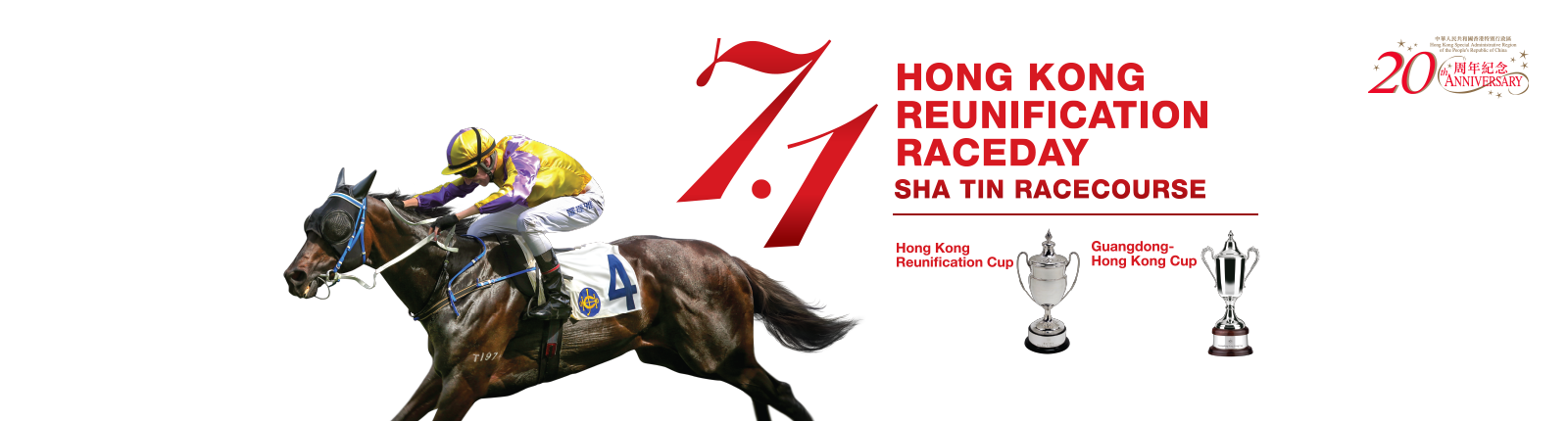 Hong Kong Reunification Raceday