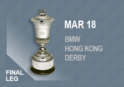 Mar 18 BMW Hong Kong Derby