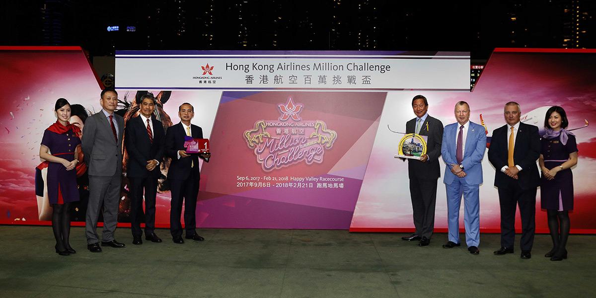 本季「香港航空百萬挑戰盃」今晚在跑馬地馬場舉行簡單而隆重的開幕儀式,象徵新一季「香港航空百萬挑戰盃」正式展開。左起:香港航空副主席兼總裁王利亞先生、香港航空副主席鄧竟成先生、香港航空聯席主席張逵先生、香港賽馬會主席葉錫安博士、香港賽馬會行政總裁應家柏先生、香港賽馬會賽馬業務及營運執行總監祈立賢先生及。