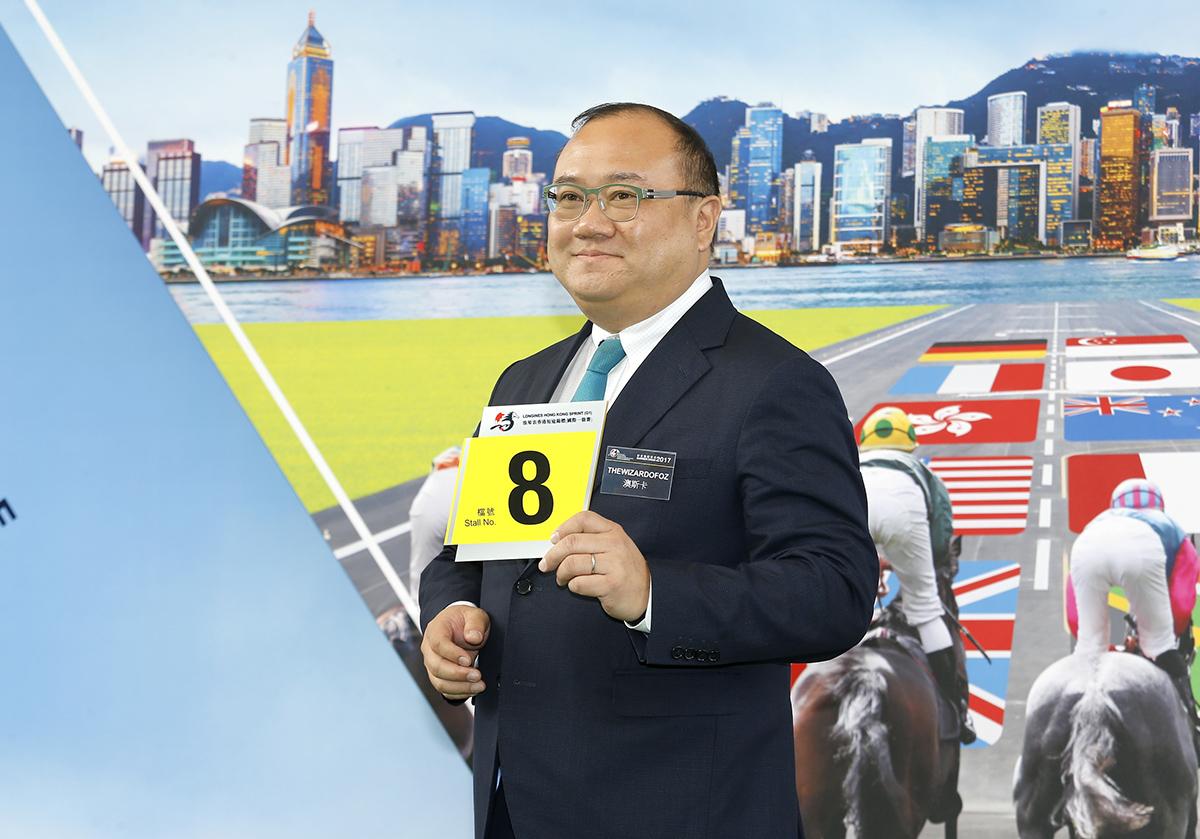 浪琴表香港短途錦標 –「澳斯卡」的馬主蕭劍新為該駒抽得第8檔。