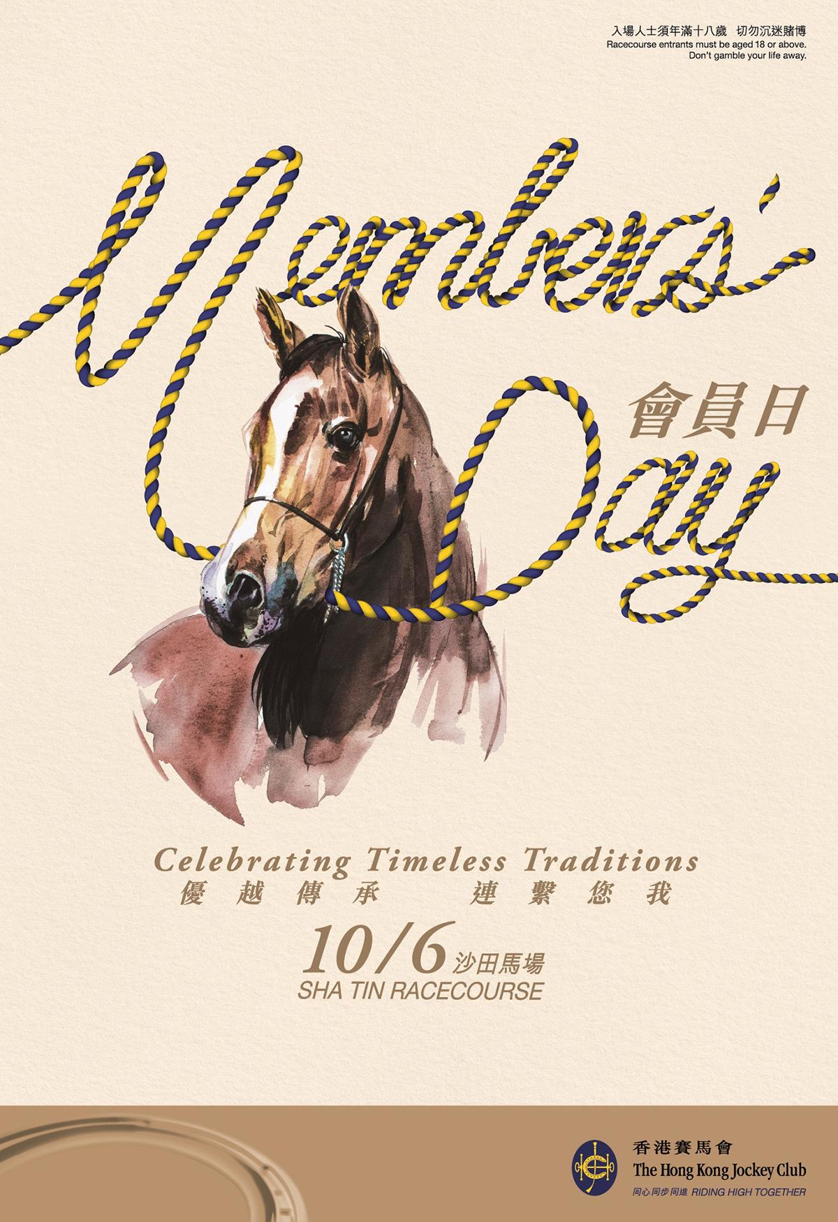 香港賽馬會將於週日(6月10日)舉行會員日