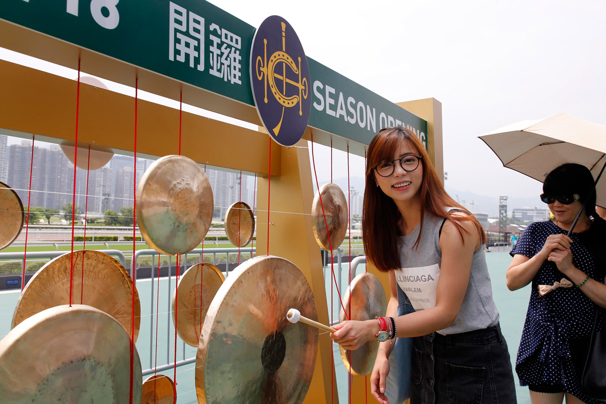 Lucky gongs are set up at the racecourse for racegoers to enhance their good fortune to the new season.