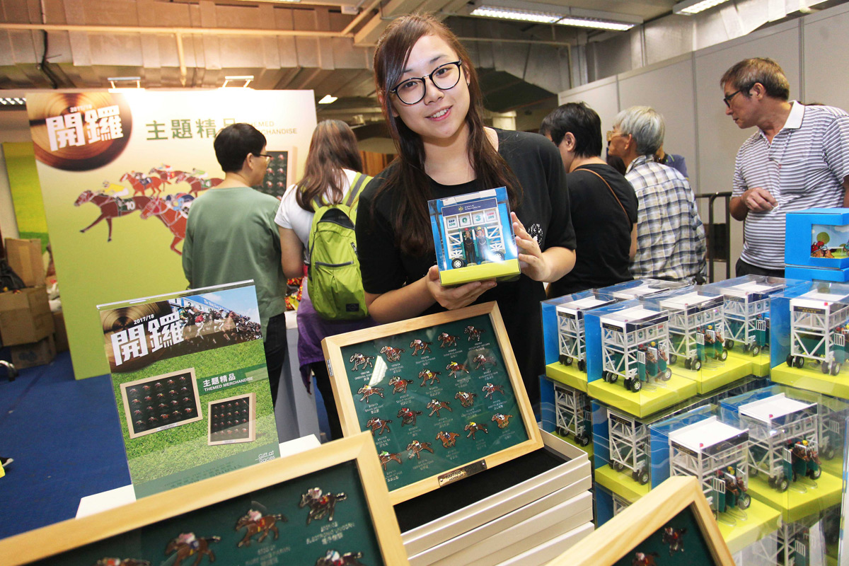 A new range of products, including Limited Edition 1997/98 – 2016/17 Horse of the Year Pin Set, Destination Series and Hero Sprinter Series merchandise, is available for sale at Sha Tin Racecourse.
