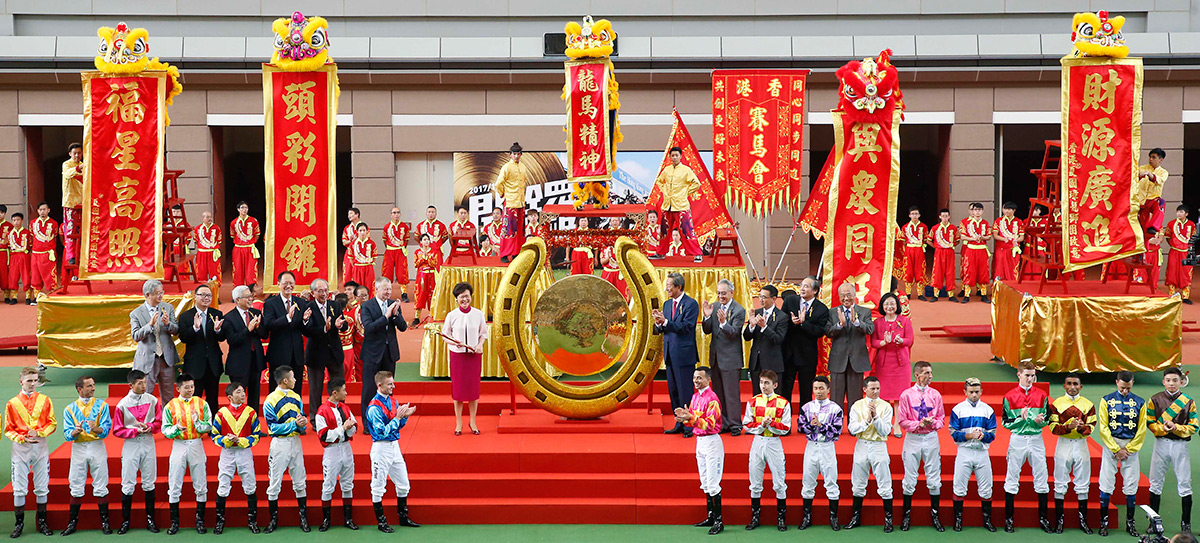 All officiating guests pose for photographs at the Opening Ceremony. Jockeys also attend to wish fans the very best for the new season.