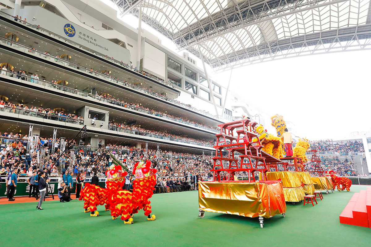 A spectacular lion dance performance is staged at the opening ceremony.