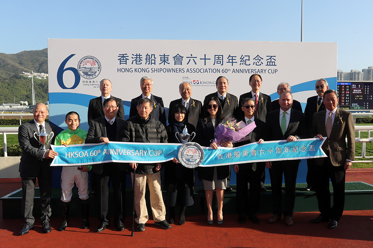 A group photo at the presentation ceremony for the Class 2 Hong Kong Shipowners Association 60th Anniversary Cup Handicap, won by Chris So-trained Classic Emperor.