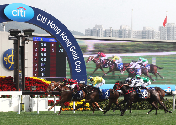 Photo Release – The Citi Hong Kong Gold Cup