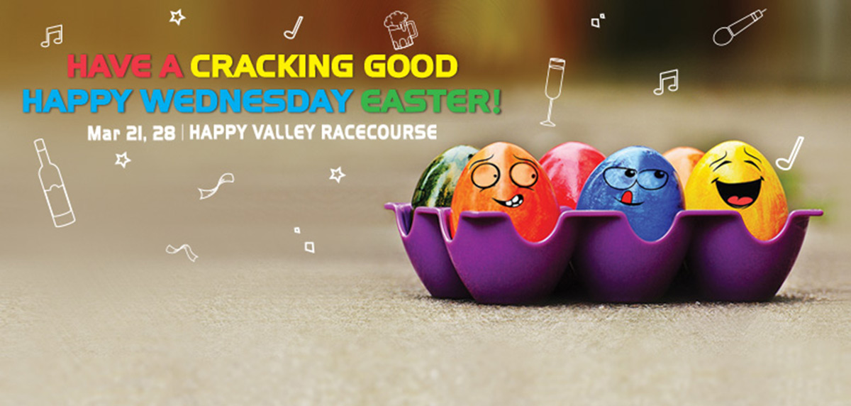 Happy wednesday parties bring you a cracking good easter racing happy wednesday easter negle Choice Image