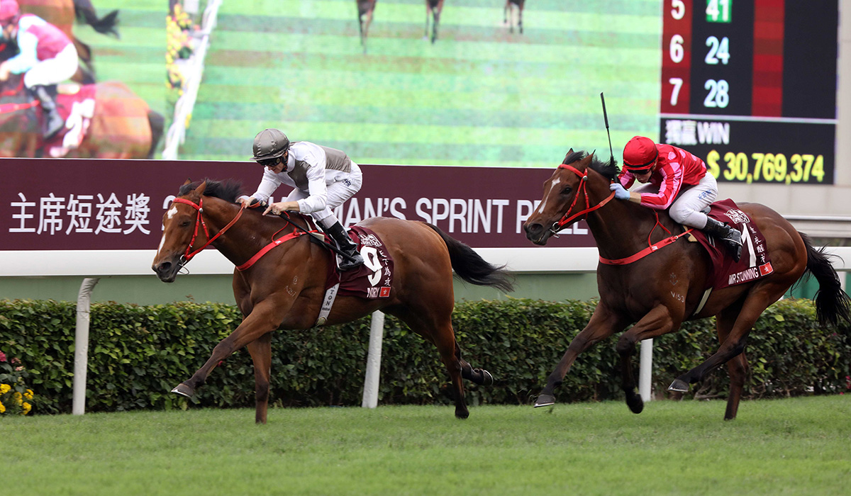Ivictory scores his first G1 success in the Chairman's Sprint Prize.