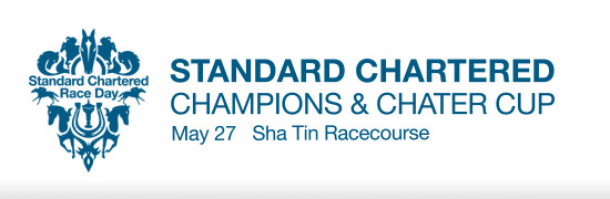 Standard Chartered Champions & Chater Cup 2017