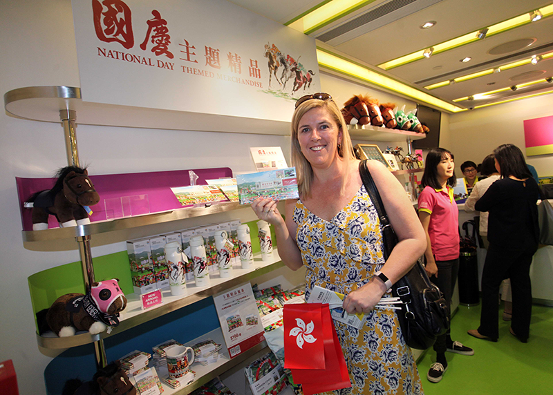 A range of National Day-themed merchandise, featuring a souvenir envelope issued jointly by the Club and Hongkong Post, is sold exclusively at Sha Tin Racecourse on National Day.