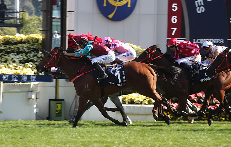 Beat The Clock wins the Sprint under Joao Moreira.