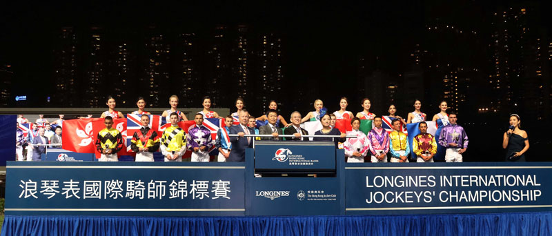 First row from left: Mr Winfried Engelbrecht-Bresges, Chief Executive Officer of the Club; Mr Yeung Tak-keung, Commissioner for Sports, Home Affairs Bureau of the Hong Kong Special Administrative Region Government; Dr Anthony W K Chow, Chairman of the Club; Ms Karen Au Yeung, Vice President of LONGINES Hong Kong, accompanied by the 12 participating jockeys, jointly officiate at the ceremony.