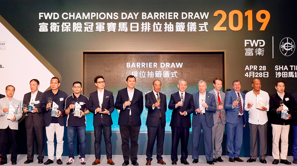 Group photo of the FWD QEII Cup officiating guests and connections at the barrier draw ceremony.