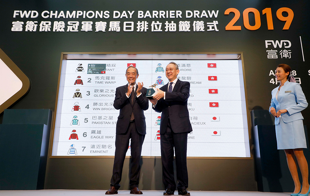 Dr Anthony Chow, Chairman of the HKJC and The Hon. Ronald Arculli, Chairman, Board of FWD Group, jointly begin the FWD QEII Cup barrier draw by picking the first horse representative.