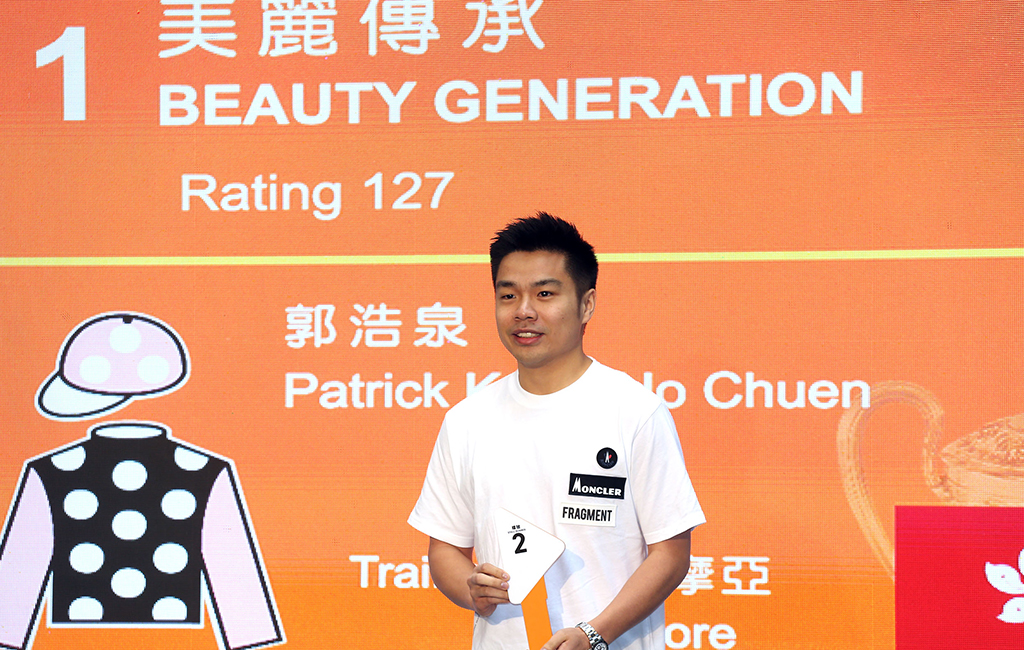 FWD Champions Mile – Owner Patrick Kwok draws gate 2 for his runner Beauty Generation.