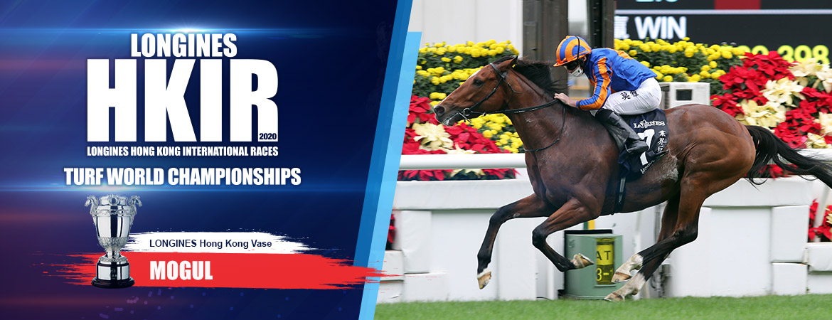 The Aidan O'Brien-trained Mogul with Ryan Moore in the saddle wins the LONGINES Hong Kong Vase (Group 1, 2400m).