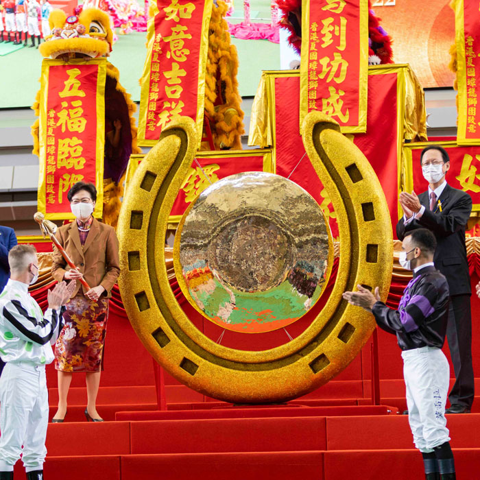The HKSAR Chief Executive's Cup