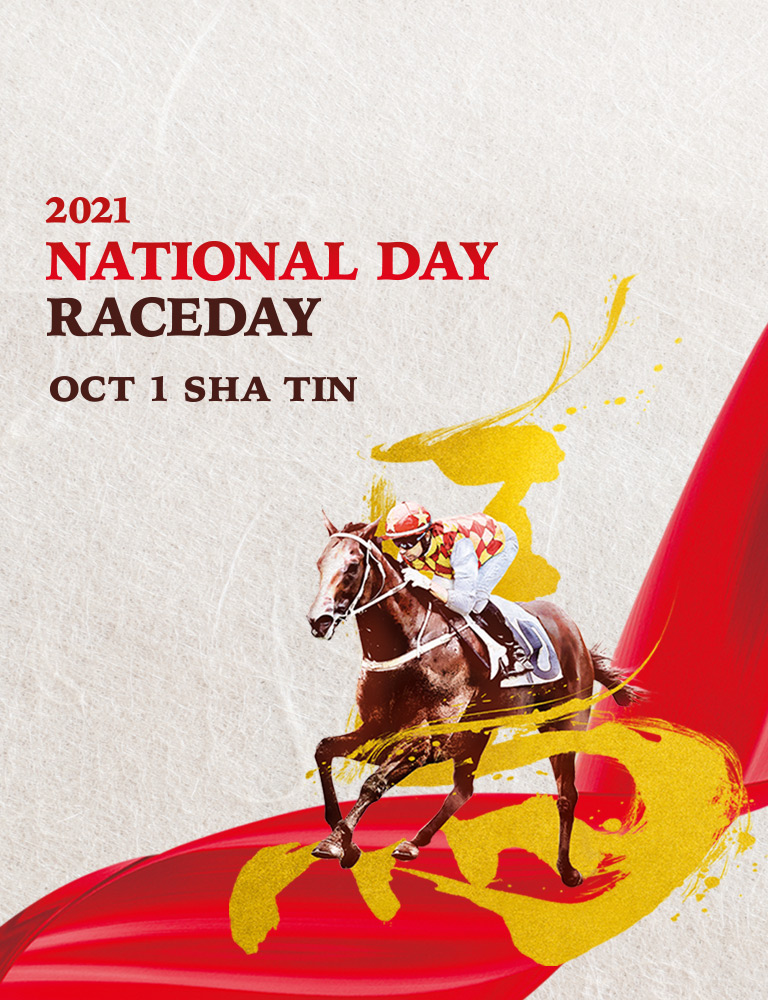 National Day Race Meeting 21/22