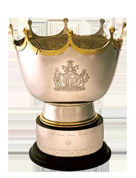 Queen's Silver Jubilee Cup