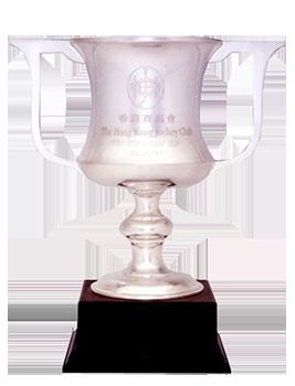 Stewards' Cup