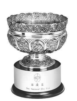 National Day Cup
