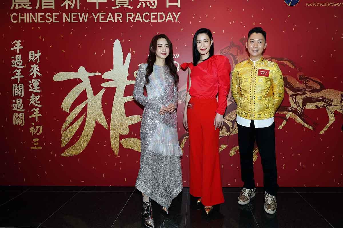 佘詩曼、菊梓喬及李丞責出席農曆新年賽馬日。