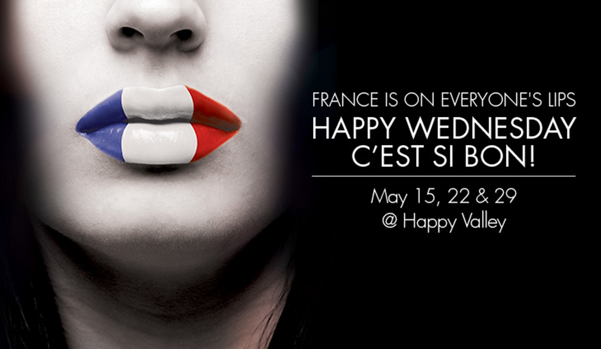 Happy Wednesday法國之夜