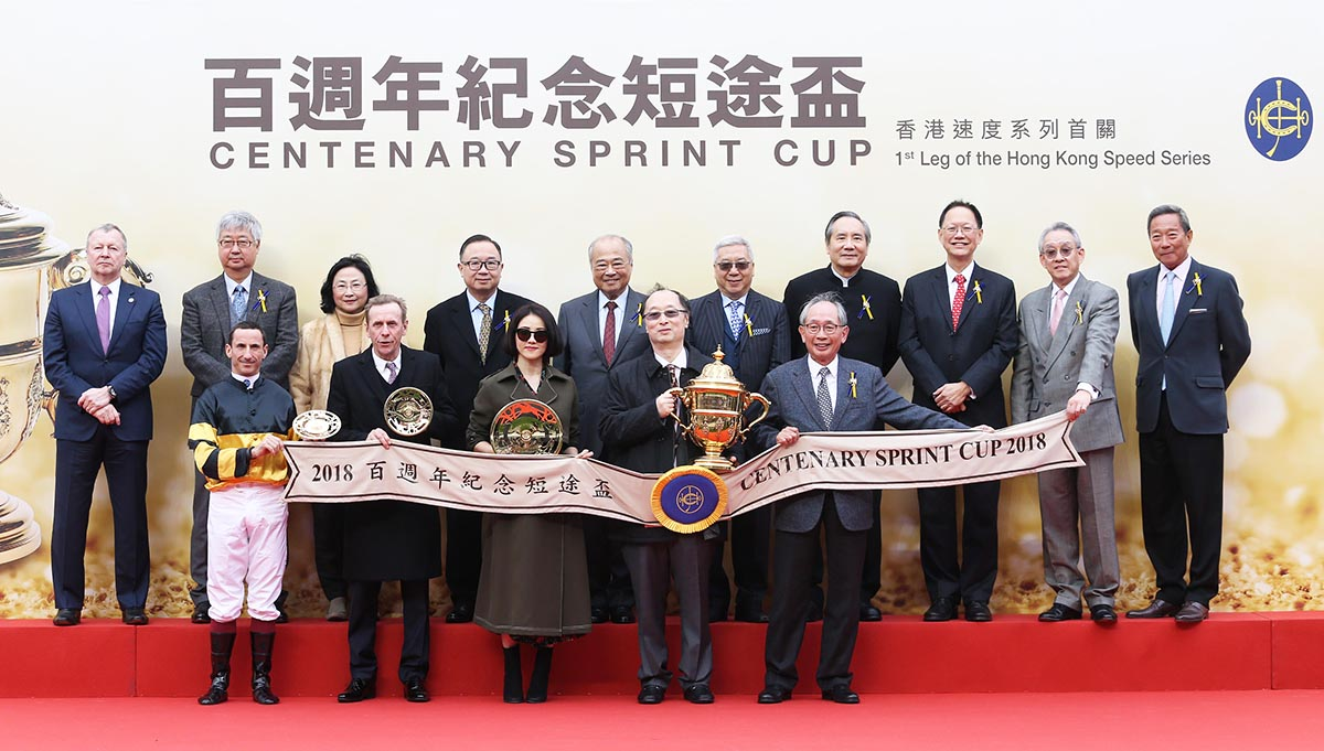 Group photo at the presentation ceremony of the Centenary Sprint Cup.