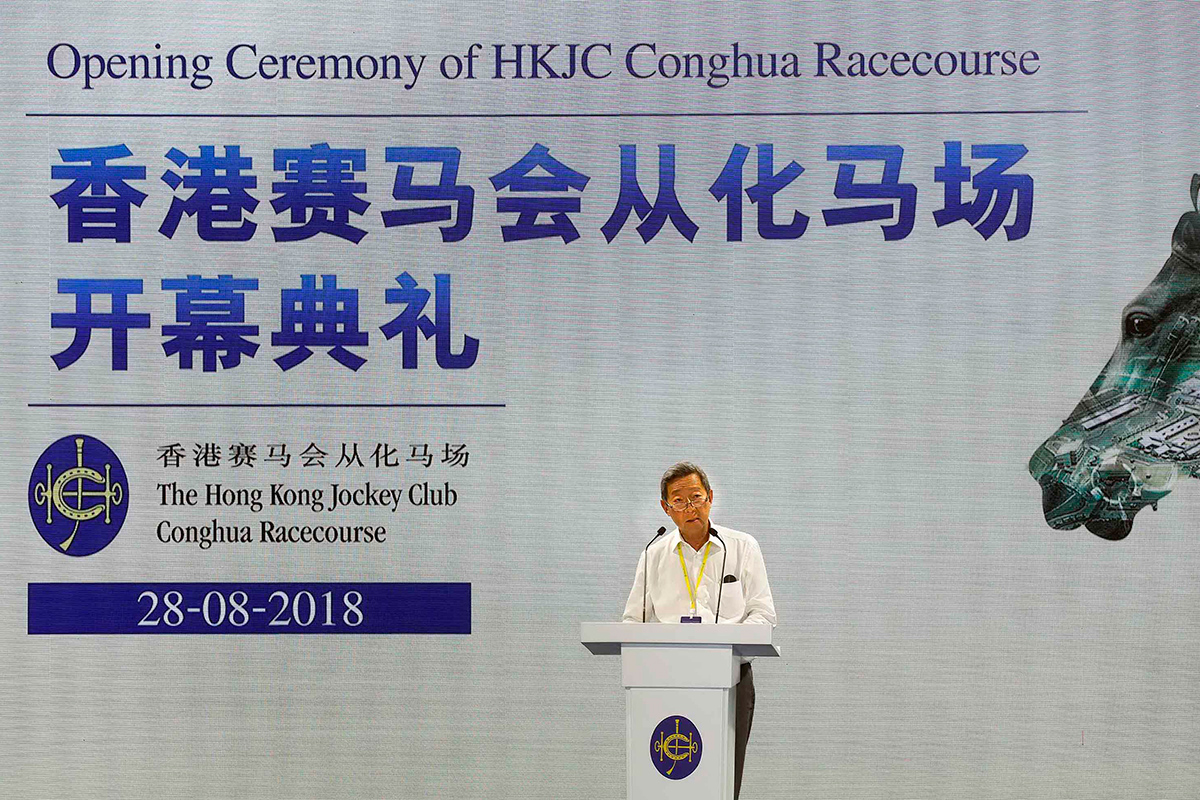 Club Chairman Dr Simon S O Ip addresses the 500 guests attending the opening ceremony of The Hong Kong Jockey Club Conghua Racecourse.