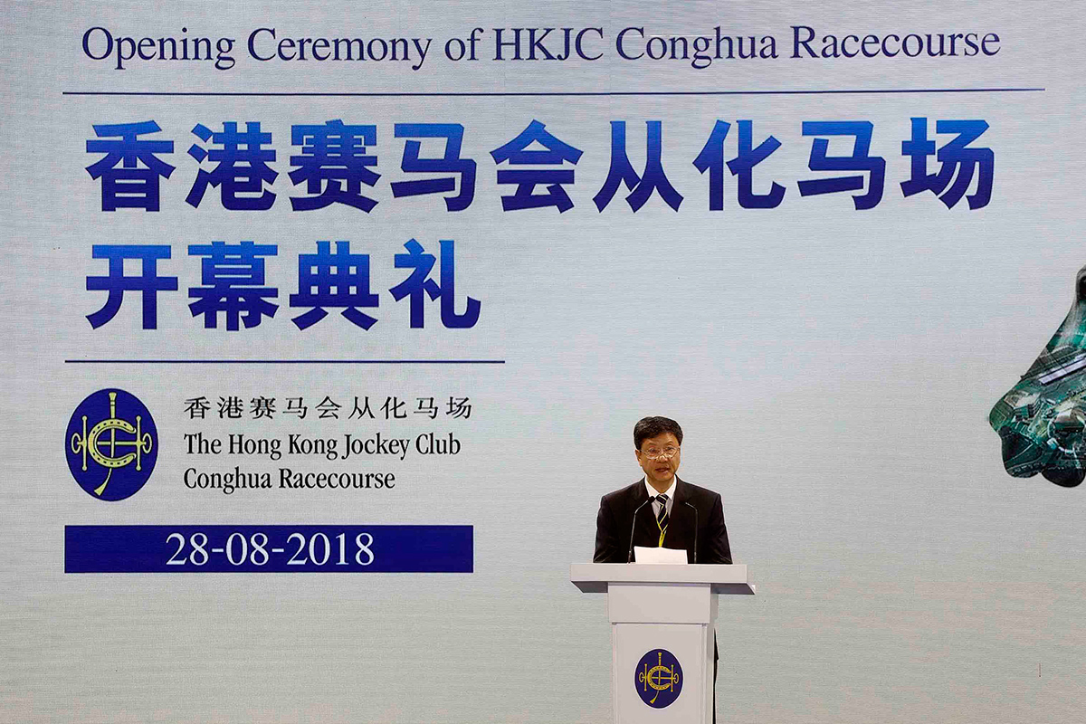 Chairman, The Standing Committee of Guangzhou Municipality People's Congress Chen Jianhua says Conghua Racecourse lays a solid foundation for equine industry cooperation between Guangzhou and Hong Kong.
