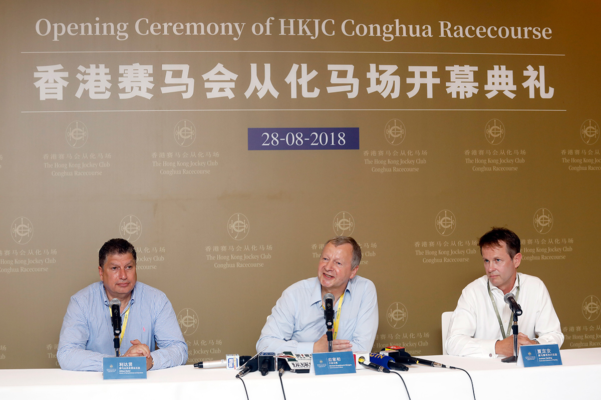 Club Chief Executive Officer Winfried Engelbrecht-Bresges (centre); Executive Director of Racing Andrew Harding (right); Director of Racing Business and Operations William Nader meet with Hong Kong and Mainland media after the opening ceremony.