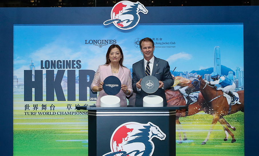 Photo Release - Selections Announcement for the 2018 LONGINES HKIR