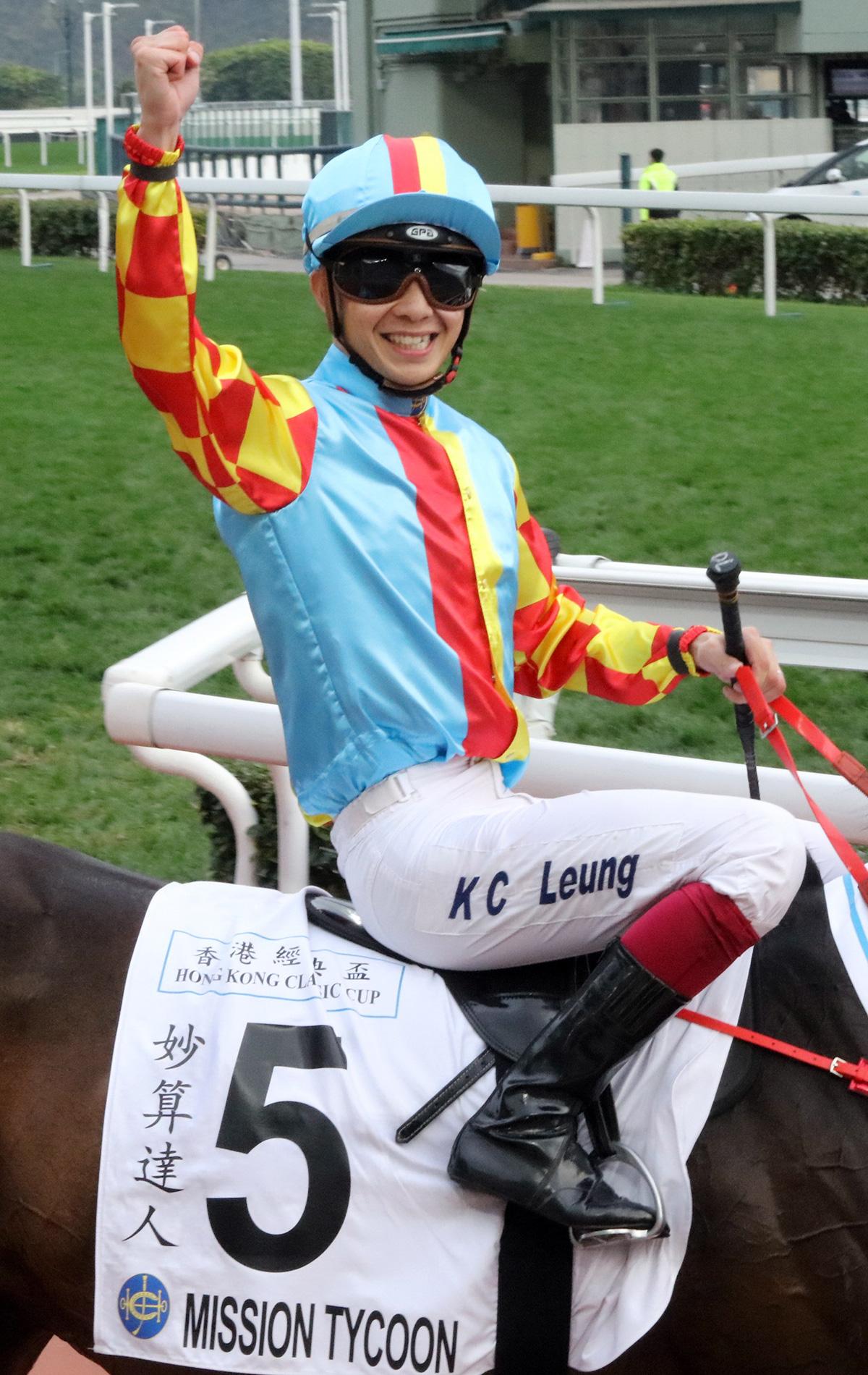 Derek Leung celebrates a timely big-race victory.