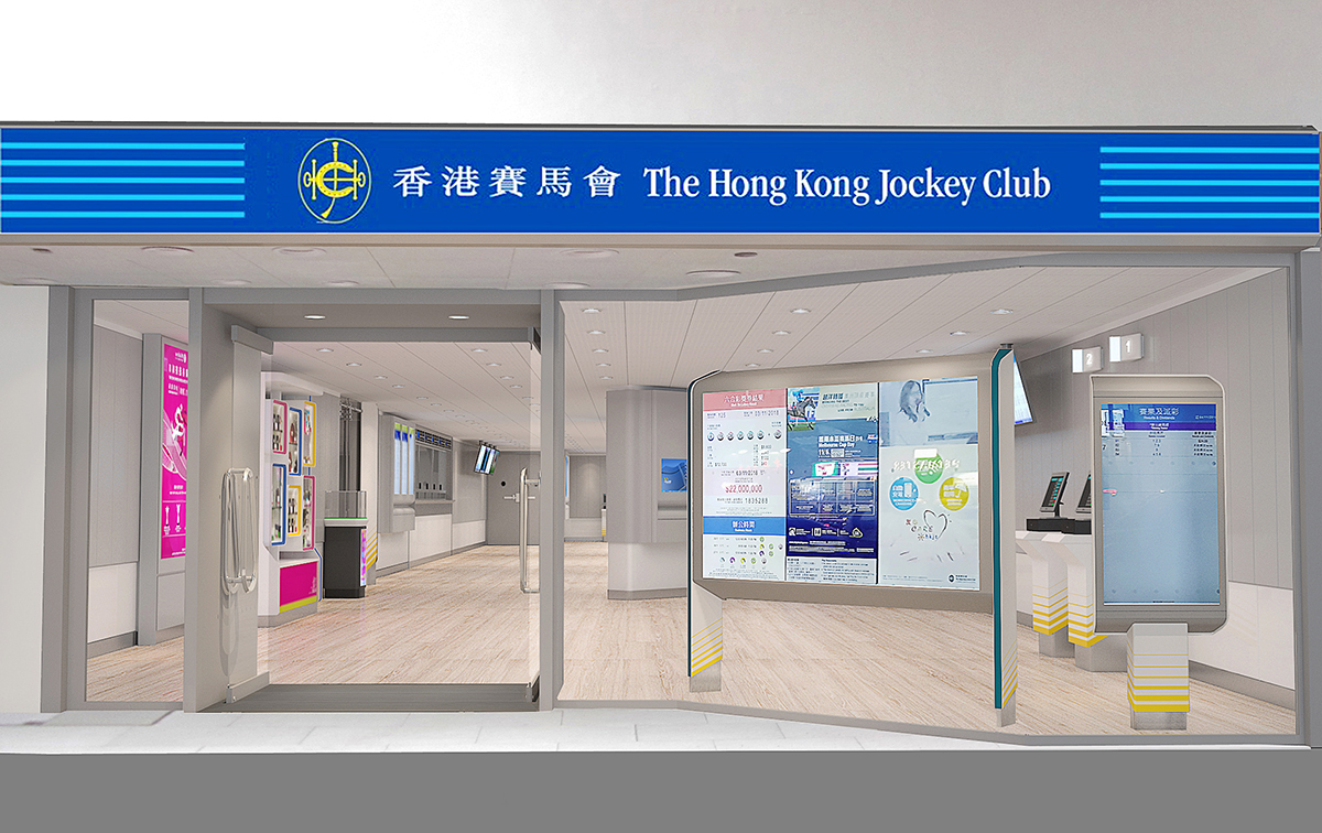 hkjc betting branches
