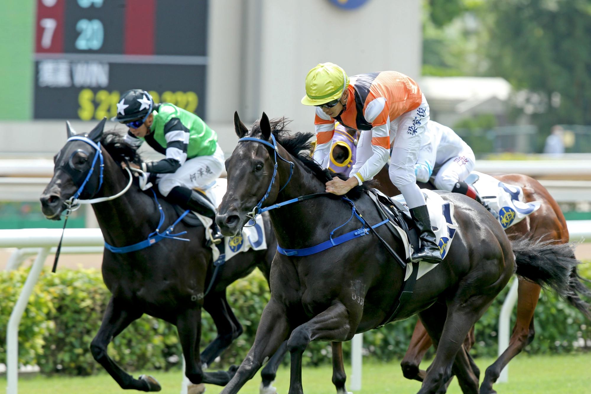 Pegasus Glory gets off the mark.